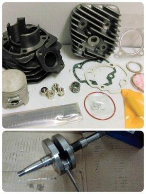 【阿鎧汽缸】DIO50改44MM八流缸組+180條曲軸+PE26化油器