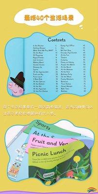 啥是佩奇peppa pig主題詞典點讀版busy day dictionary小豬佩奇繪本0-3歲 英文幼兒英語原版彩圖辭典兒童書支持毛毛蟲點讀筆圖畫書