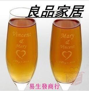 【易生發商行】正品珍藏版香檳杯個性定制情侶水晶杯免費可刻字結婚禮物周年紀F6431