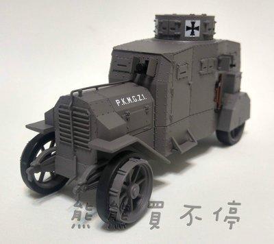 現貨/稀有德軍題材 一戰德軍裝甲車 埃爾哈特Ehrhardt E-V/4 1:35 坦克車合金模型 實物拍攝