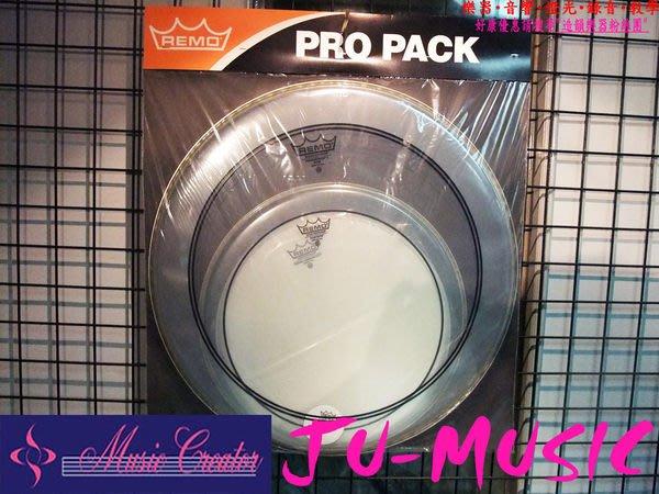 造韻樂器音響- JU-MUSIC - 爵士鼓 專用 美廠製造 REMO 鼓皮組 雙層油面
