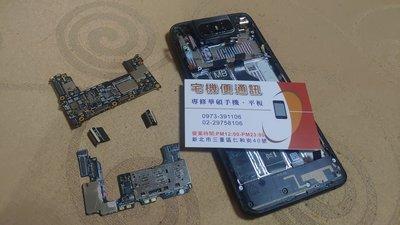 ☆華碩手機零件☆ASUS New ZenFone 6(I01WD) ~ZS630KL 故障機零件拆賣 也有維修處理