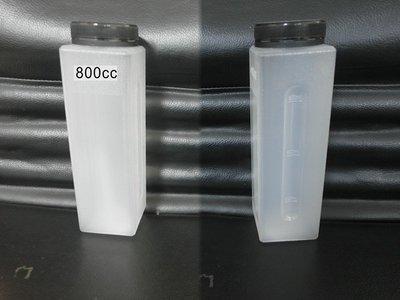 方瓶 800cc 角瓶 四角瓶 冷泡茶瓶 耐熱瓶 飲料瓶 塑膠瓶 1支單價