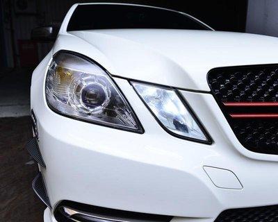 BENZ 賓士 W211 W212 E350 遠近魚眼HID大燈模組改裝 更換原廠魚眼 霧化 白內障 提升亮度