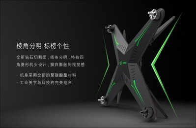 【雙電版加高級手提鋁箱】小鐵牛航魔館 A301 XIRO 零度探索者 XPLORER V版
