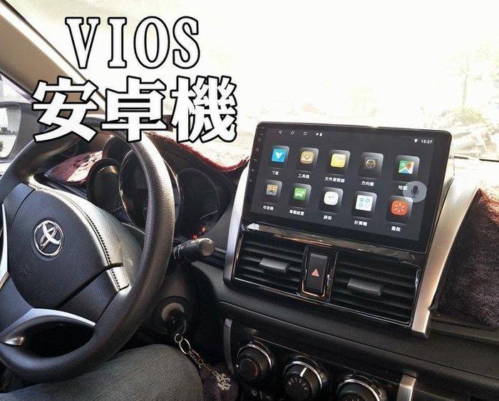大新竹【阿勇的店】TOYOTA 2014~VIOS 專用安卓機 JHY 金宏亞 #V57 頂規八核心安卓機