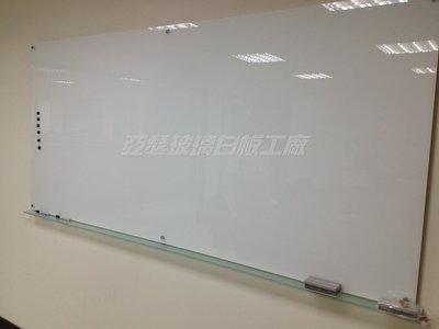亞瑟 玻璃白板 防眩光玻璃 磁性玻璃 白板玻璃 超白玻璃 會議室玻璃 投影玻璃白板 網路最低價 優惠中 台北市
