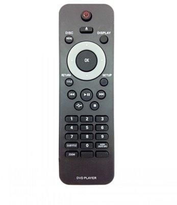 PHILIPS 飛利浦DVD遙控器(免設定.DVPXXX全系列適用 )DVD330DVP3690 DVP3670