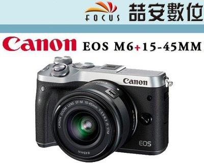 《喆安數位》少量 Canon EOS M6 15-45MM 單鏡組  平輸 一年保固 #02