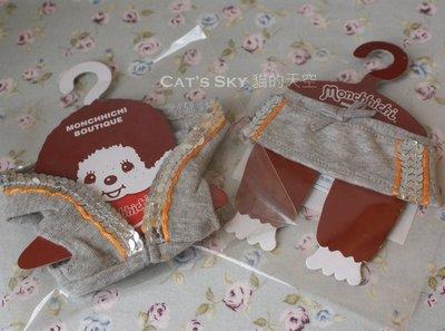《Cat Sky》日本進口Monchhichi夢奇奇S號休閒服飾組/特價
