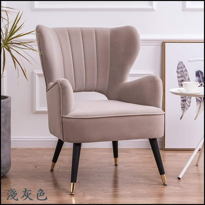 灰色布藝單人沙發椅 北歐輕奢華風 多款顏色 彩色椅客廳休閒椅主人椅公婆椅客人等待椅簡約風營業場所佈置品【歐舍傢居】