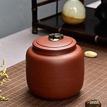 【免運】紫砂茶葉罐密封罐普洱紅茶醒茶罐存茶儲蓄罐茶缸茶葉盒大號 【愛購時尚館】