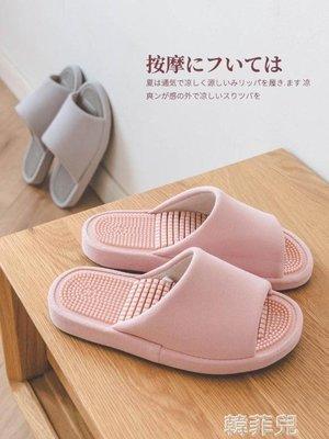 按摩鞋 春夏四季情侶棉麻按摩養生涼拖鞋女穴位保健足療男士家居家用室內