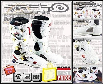 Spot ON - PRO BIKER 原廠 B1004款長車靴!越野車靴!大尺碼! 波希米亞 金得意 G3 749S