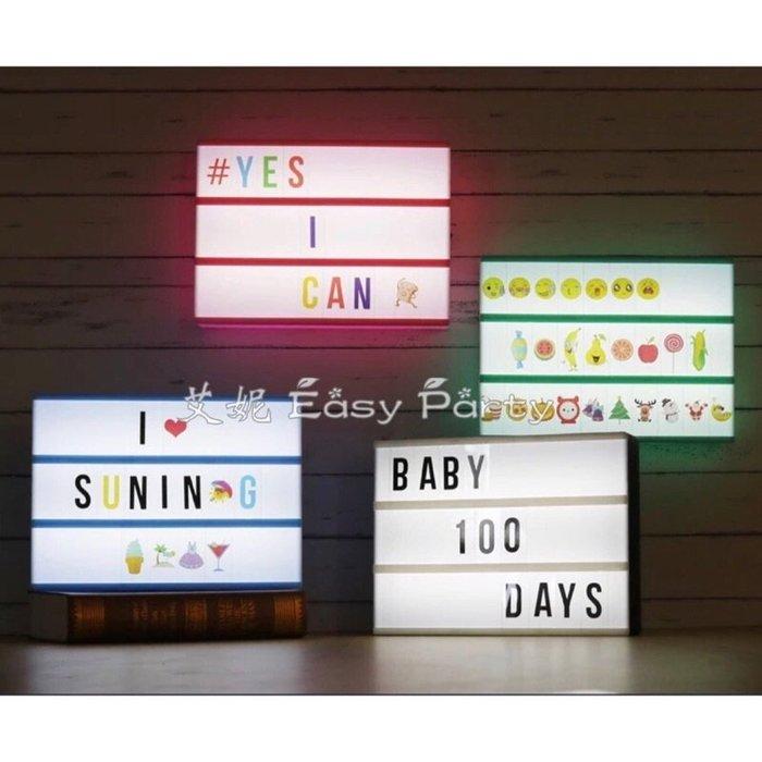 ◎艾妮 EasyParty ◎ 現貨【燈箱】送字卡 生日派對 週歲 店面佈置 裝飾 房間佈置 字母燈 ins led