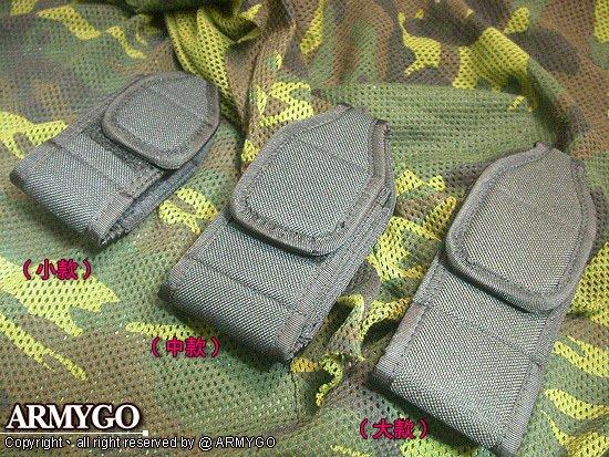 【ARMYGO】警用式手機套(三種大小款式選擇)