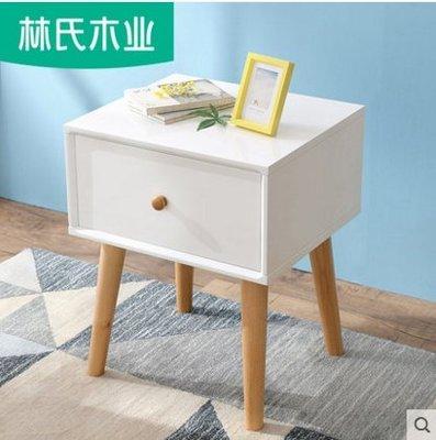 『格倫雅』林氏木業北歐ins小床頭櫃簡約現代床邊桌子小戶型臥室儲物櫃DK1B^17709