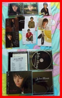 ◎2007-限量盤CD+DVD!金楨勳-五光十色專輯-Kim Jeong Hoon-天狼星.我們的詩.等10首好歌◎