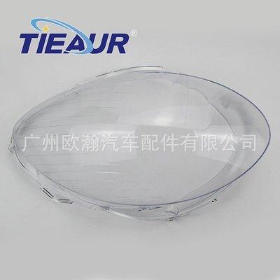 zetai-3適用於奔馳R級W251大燈罩06-09老款R350/R500大燈面PC燈罩透明罩/單個價格