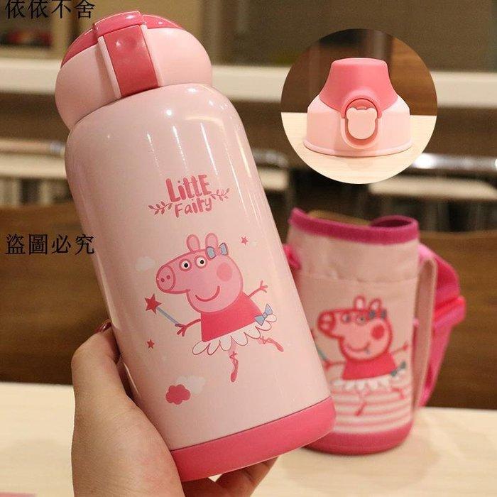 韓版大容量保溫壺卡通可愛小學生雙蓋保溫杯創意便攜防摔杯子密封