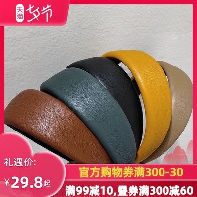 SWEET COVE~PU皮增高顱頂髮箍女寬邊頭箍海綿髮卡網紅2021年新款高級顯臉小的