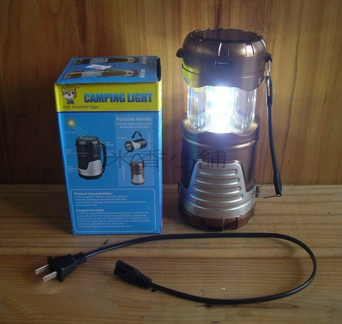 便利可攜式兩用LED太陽能 伸縮露營燈 照明燈 帳棚燈 工作燈 大手電筒