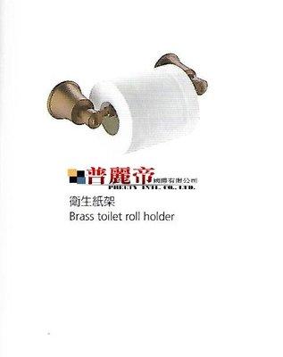 《普麗帝國際》◎精美高品質造型銅製衛生紙架BET-FH8989BORBPY(請詢價)