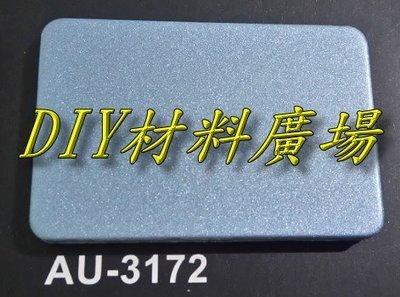 DIY材料廣場※塑鋁板 鋁複合板 採光...