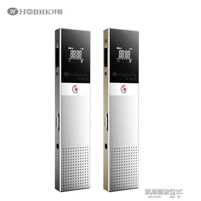 迷你錄音筆32G 64G專業微型高清降噪超長待機錄音器機Mp3學生YYS