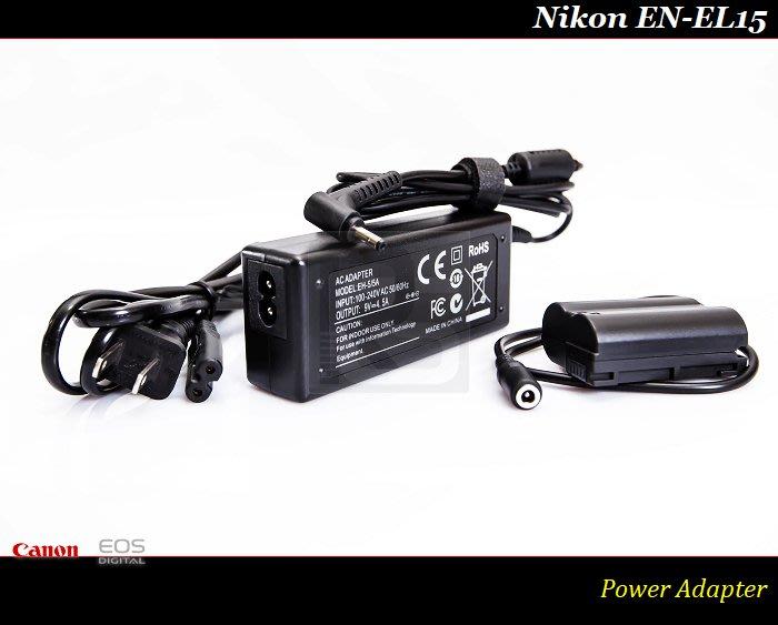 【特價促銷】一般版 - Nikon EN-EL15 電源供應器/假電池/EH5/EP-5B/ D800 / D850