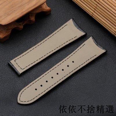 錶帶 錶鏈 手錶配件牛皮錶帶雙生耳雙軸康斯登賽艇系列FC303FC33023mm錶帶錶鏈新款錶帶