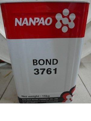 南寶樹脂 白膠 3761 15kg 附發票~ecgo五金百貨