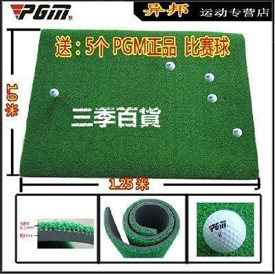 三季現貨 高爾夫打擊墊 高爾夫練習墊 高爾夫練習用品 高爾夫球墊❖640