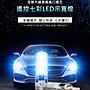 遙控型RGB汽車示寬燈t10 爆閃燈日行燈 七彩...