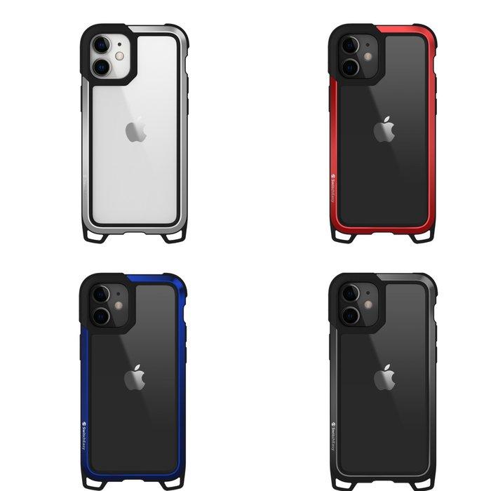 美國 Switcheasy Odyssey 鋁合金 手機殼 防撞殼 防摔殼 保護殼 附掛繩 iPhone 12 PRO