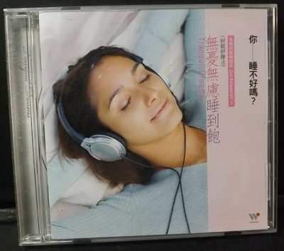 CD Zen Relaxation 5-Tranquil Dreams~10HL02C06~