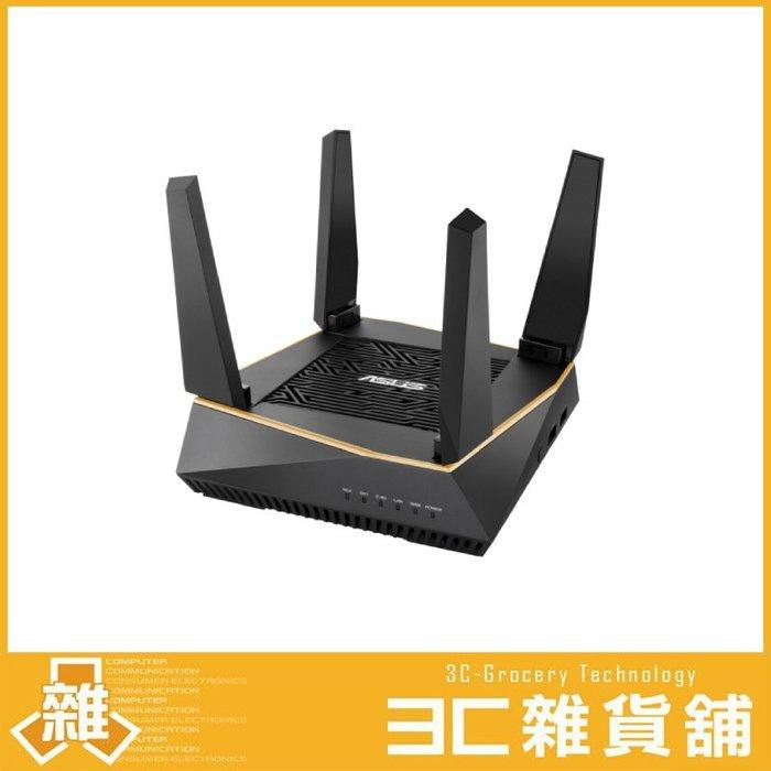 【免運附發票】 華碩 ASUS 華碩 RT-AX92U AX6100 三頻 WiFi 網狀網路系統 無線路由器