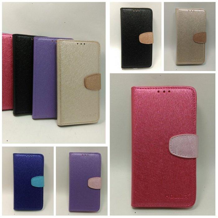 【時尚髮絲紋】HTC Desire 728 手機套