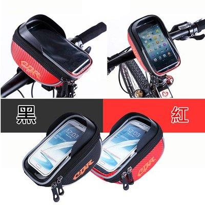 泳 特價 自行車碳纖紋觸控豎桿包 (5.5吋手機架 ) 單車 腳踏車 手機包 手機袋 手把手袋 龍頭包