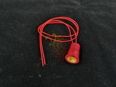 【錦桂】燈頭 / 電珠頭 / 適用:神明燈、公媽燈、祖先燈
