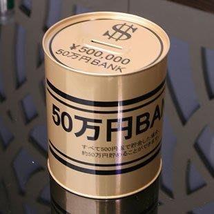 YEAHSHOP 土豪金超大存錢罐兒童儲蓄罐只進不出鐵皮儲錢罐創意個性禮品Y185