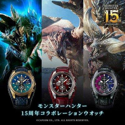 日本限定 日本限量款 SEIKO 魔物獵人15週年紀念版 SBPY155 SBPY156 SBPY157 情侶錶 聖誕禮物 情侶對錶 SEKIO對錶 限量號碼同