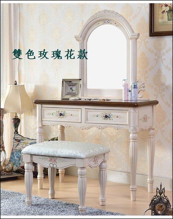 白色雙色彩繪玫瑰化妝桌椅組+化妝鏡 預定款藍色綠色小鳥雙抽鏡子鏡台化妝台 法式鄉村風現代簡約風維多利亞風【歐舍傢居】