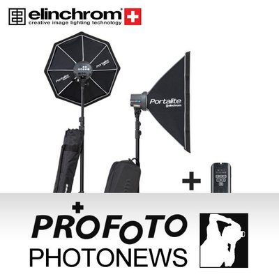 瑞士Elinchrom ONE/ONE SOFTBOX 無影罩套組(EL20847.2)