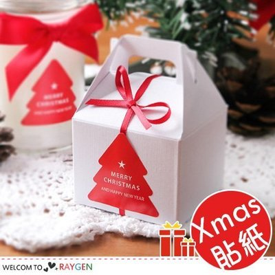 八號倉庫 紅綠聖誕樹款貼紙 禮物封口裝飾貼 10枚/張【MINI025】