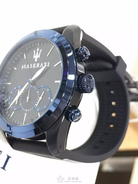 請支持正貨,瑪莎拉蒂手錶MASERATI手錶TRAGUARDO款,編號:MA00110,黑色錶面黑色PU錶帶款