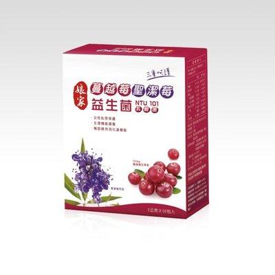 預訂台灣娘家蔓越莓聖潔莓益生菌-30包(逢星期二截ORDER同截入數,再下一個星期五交收)