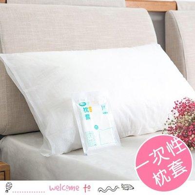 八號倉庫 旅遊便攜無紡布一次性枕頭套 50x70cm【2C111G719】
