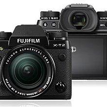 FUJIFILM X-T2 單機身 晶豪泰3C 專業攝影 公司貨
