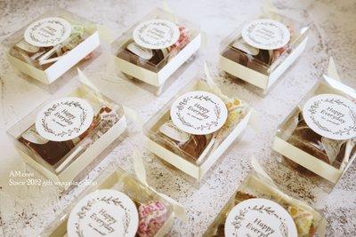 AM好時光【B26】TIPTREE 小果醬糖果+透明緞帶禮盒❤婚禮小物 宴會抽獎謝禮  迎賓 送客 喜糖喝茶禮 桌上禮品